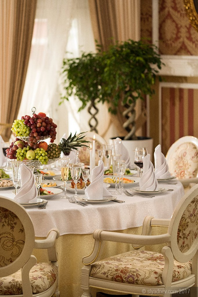Aristocrate Restaurant